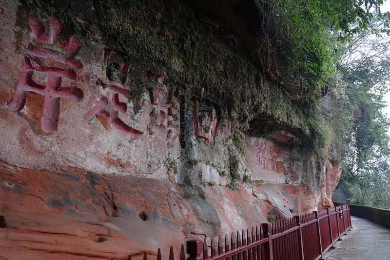 Sichuan201312-074