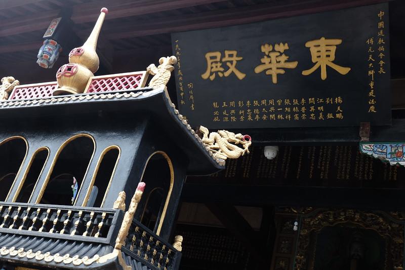 Sichuan201312-130