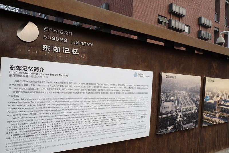 Sichuan201312-201