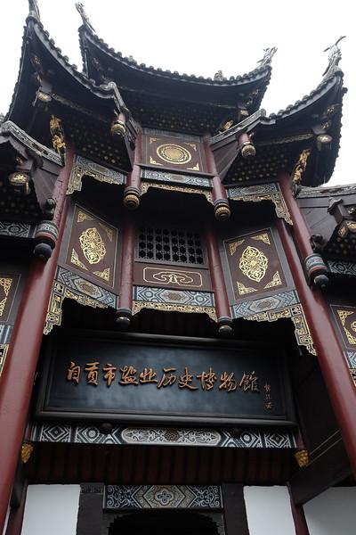 Sichuan201312-085