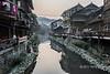 Zhaoxing Dong village late day, Guizhou Province, China
