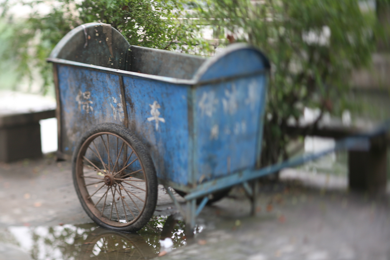 Blue Cart, Zhou Zhuang, China