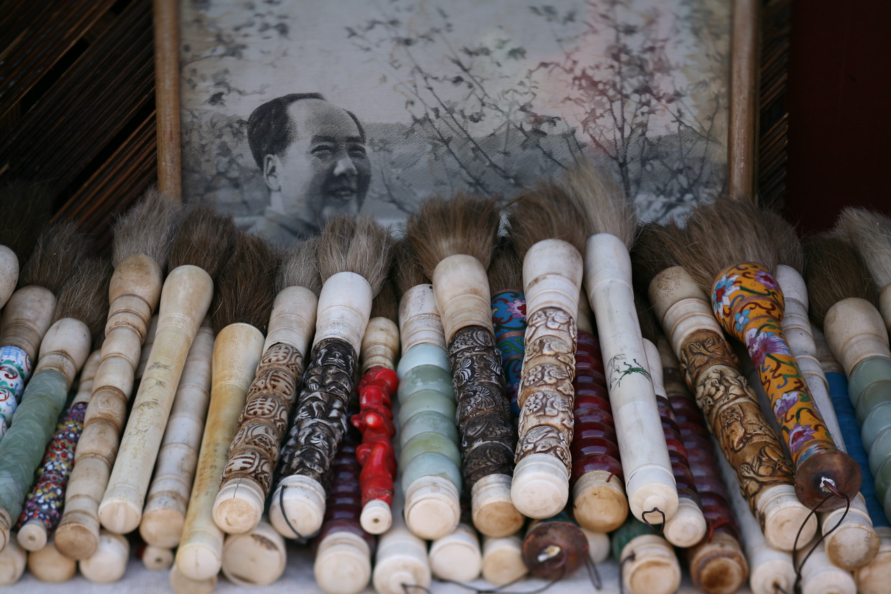 Brushes, Pan Jia Yuan, Beijing, China