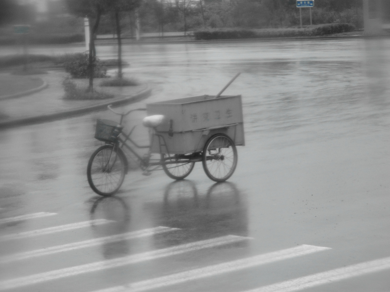 Abandoned Tricycle, Rainy Day, Huangshan, China