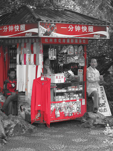 Vendors near West Lake, Hangzhou, China