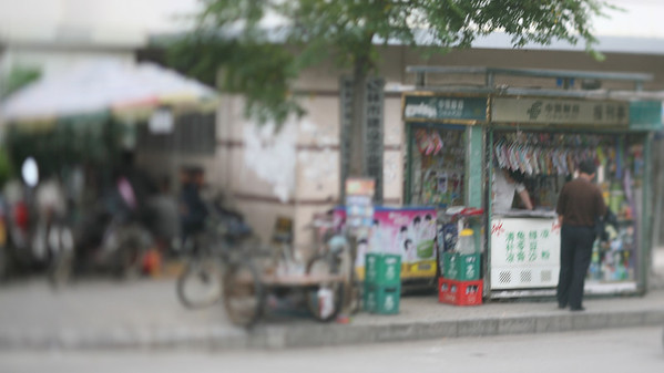 News Stand, Guilin, China