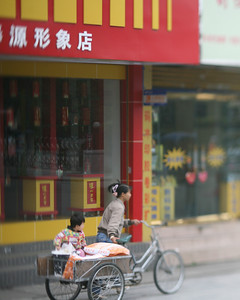 Tricycle, Guilin, China