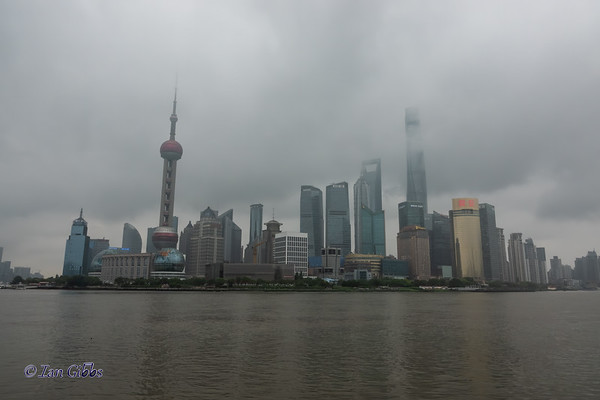 View of the Pudong district from The Bund