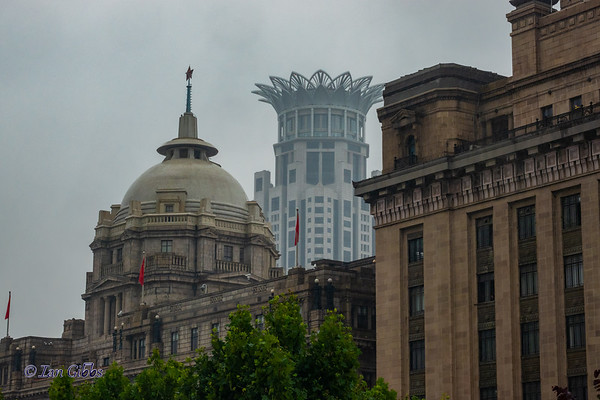 Bund Center behind HSBC Building