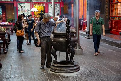 Taiwan Scenes