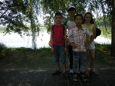 Summer palace bambini 0808