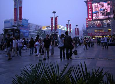 rue Wang Fu Jin