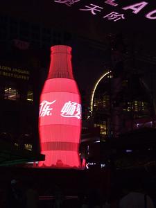 """""""The Place"""" (publicité pour Coca-Cola lors des J.O.)"""