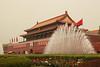 ????, Beijing, Beijing Shi, China