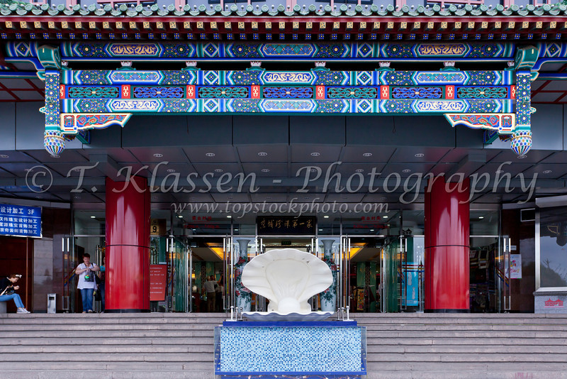 The front entrance to the Pearl Market in Beijing, China.
