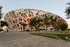 The Birds Nest Stadium at the 2008 Olympics in Beijing China.