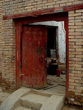 Courtyard entry Kashgar DSC01637