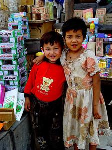 Kashgar children DSC01772