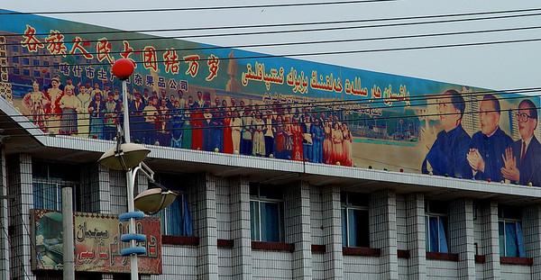Billboard facing Id Kah Mosque, Kashgar