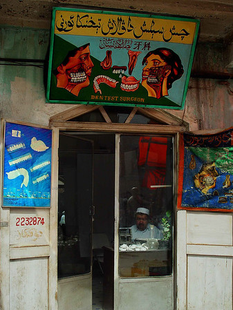 Kashgar dentist office DSC01780