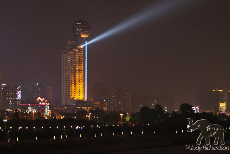 Wuhan, China located on the Yangtze River~View at night