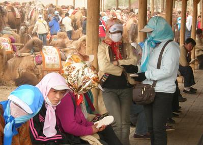 Mingshashan 0509 (5)