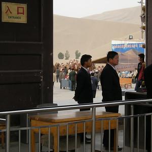 Mingshashan 0509 (2)