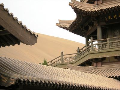 Mingshashan 0509 (24)