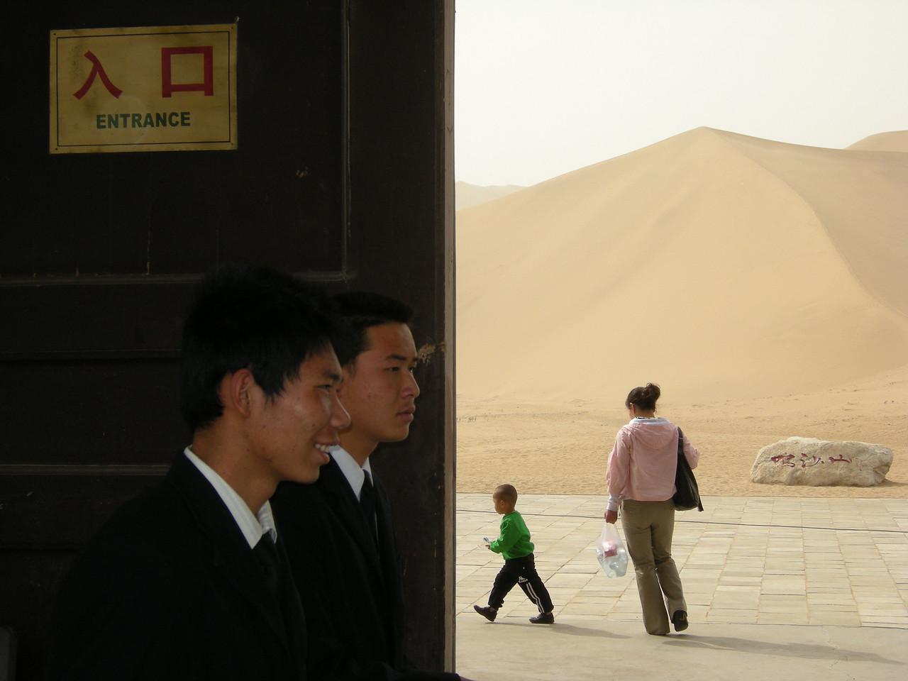 Mingshashan 0509 (3)