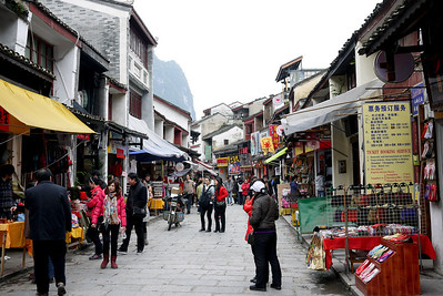 The backpacker street with souvenirs in Yangshuo, China.