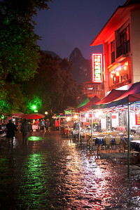 Rainy streets of Yangshuo, China.