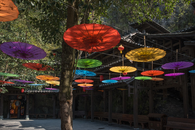 """Umbrella Hall"""
