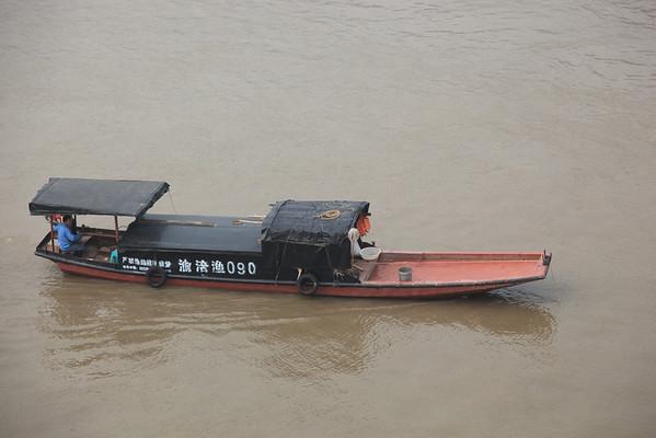 Yangtze River Industrial Ships, Ship Entertainment