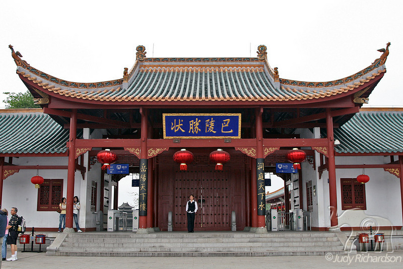 Entrance to Yue Yang Area