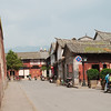 Historic district, Weishan