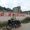 The 60km out of Kunming were pretty awful