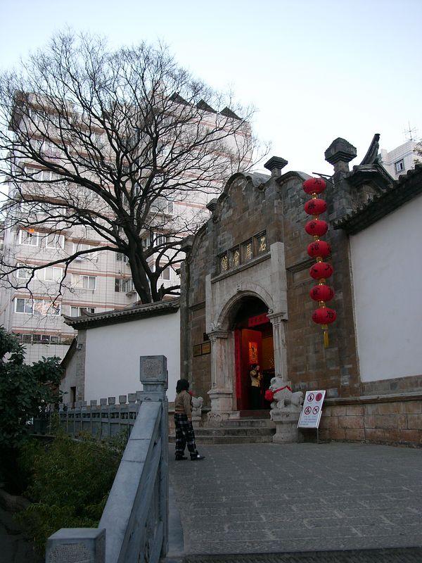 石屏會館 Shipin Huiguan Restaurant