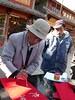 麗江古城 Lijiang Ancient City