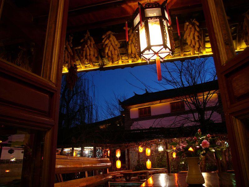 藍木瓜餐廳