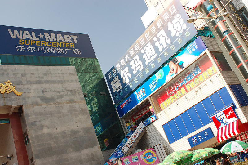 Welcome to Kunming! 83 Wal-Marts in China and counting!