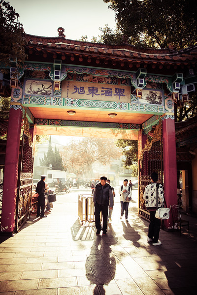 Entrance gate to Cuiju Park in Kunming, China