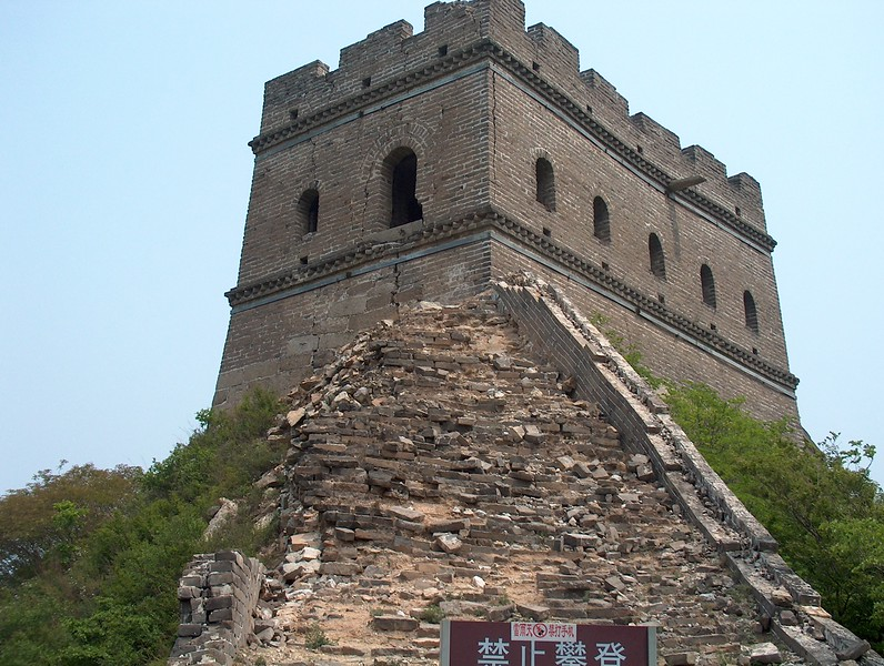 wild wall (the Great Wall)