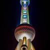 Spaceship Earth - Shanghai
