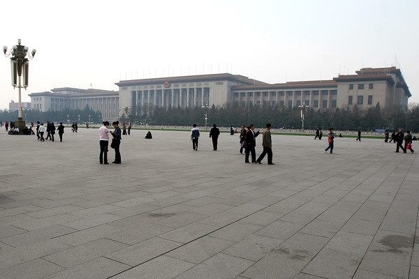 Great Hall of the People, Tian'anmen Square, Beijing, People's Republic of China