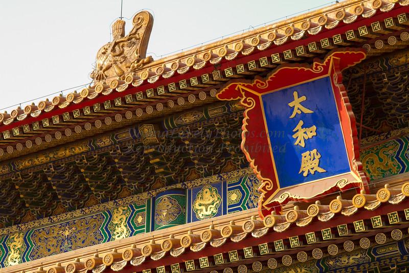 China 10-14©DonnaLovelyPhotos com-0792