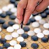 Wéiqí 圍棋 in Běijīng, China