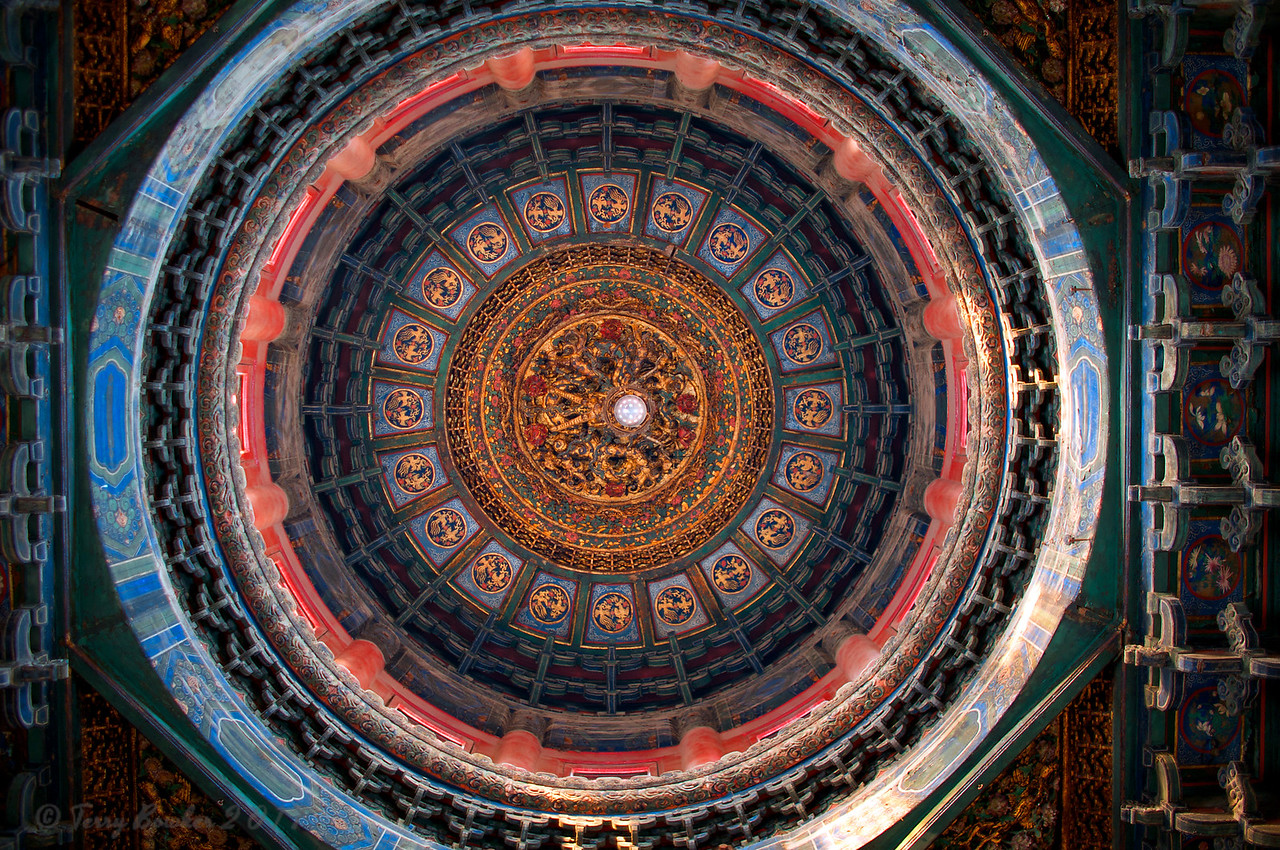 Ceiling in a small round building in one of the gardens of the Forbidden City, Beijing.