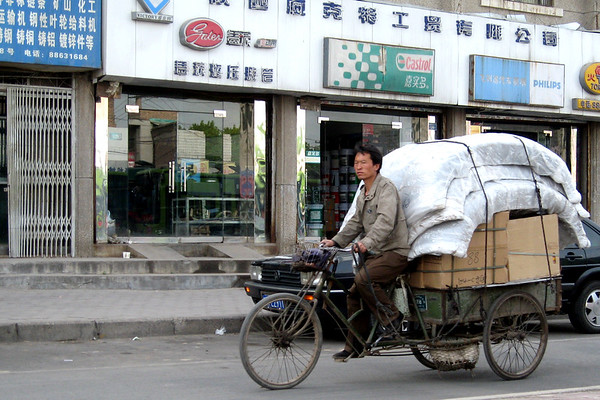 Xi'an, Shaanxi, People's Republic of China