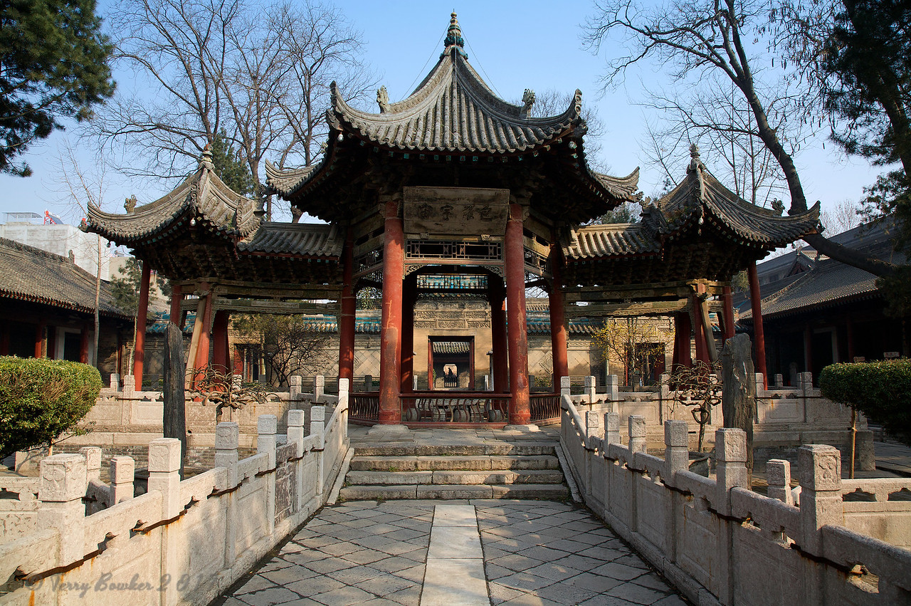 The Great Mosque of Xi'an,   西安大清真寺