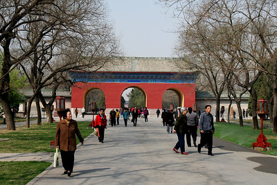 West Heaven Gate, Temple of Heaven, Dongcheng, Beijing, People's Republic of China